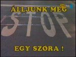 Nyilvánossághoz közvetítési morzsák az EUB-tól #13: az AKM ügy